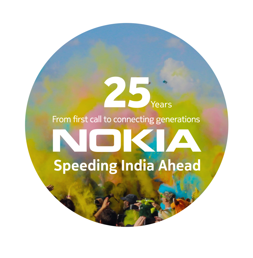 Nokia 25years-completion-logo